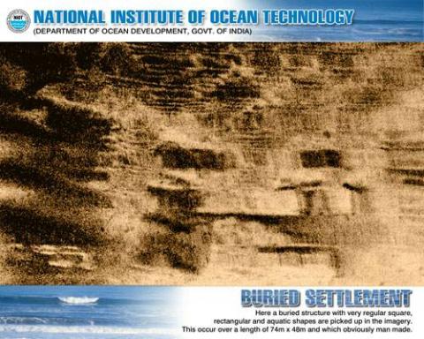 Самая Древняя  (из всех обнаруженных за всю историю Археологии)  цивилизация «Камбейского Залива» (Индостан)