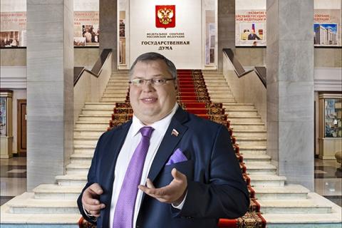 Депутат в России – самый эко…