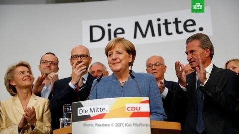 Итоги выборов в Германии и их значение для России