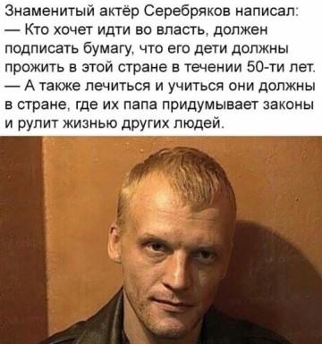 Высказывание актера Алексея …