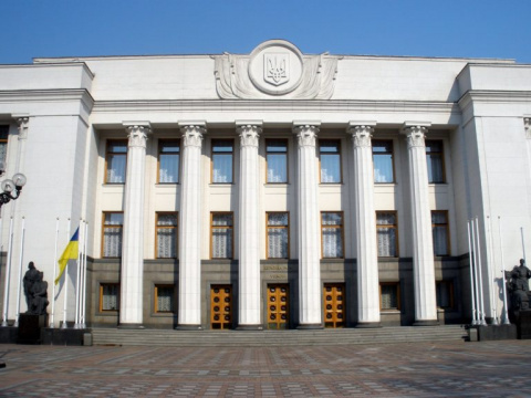 Украина потребует от российс…