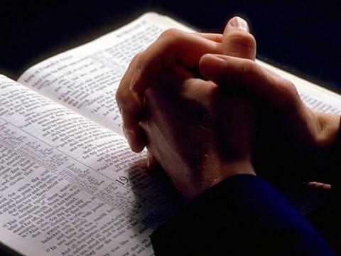 О чем мы должны просить Господа в своих молитвах