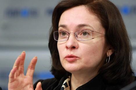 Чего ждать? Сегодня Э. Набиуллина приступает к руководству Банком России