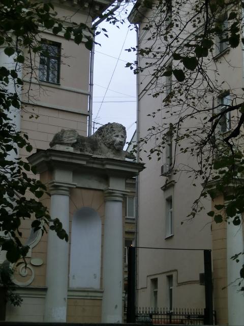 Прогулки по моей Москве.