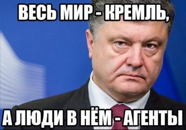 Чудовищный провал ФСБ. Юлия Витязева