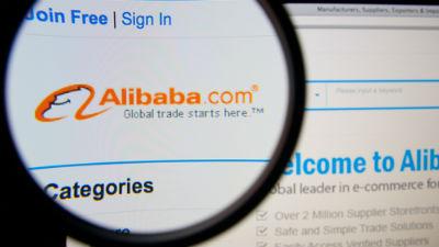 Alibabа объявила о крупнейшей интернет-сделке в истории Китая