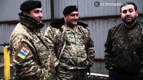 Грузинские инструкторы ВСУ п…