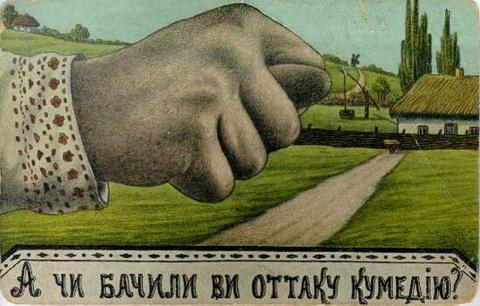 Клятий, клятий, Сталин… Алексей Куракин