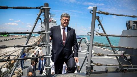 Бывший министр юстиции Украи…
