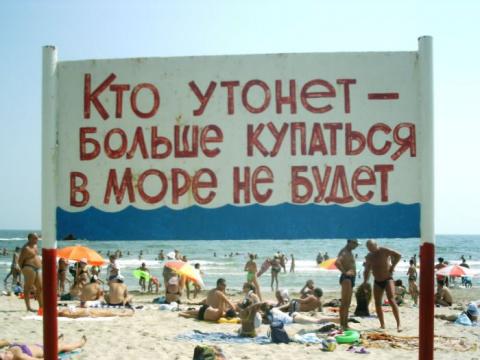 Автор плаката - доктор Быков?