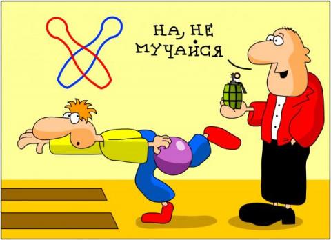 Правительство Украины предло…