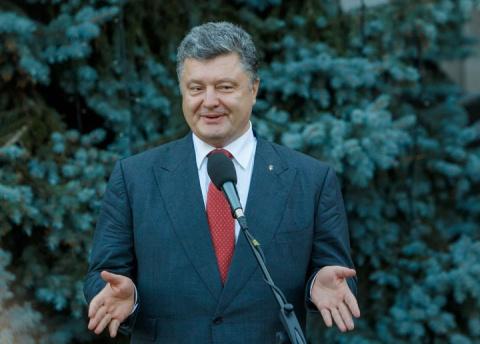 Приватизация для Порошенко: зачем Украина ломает комедию перед МВФ