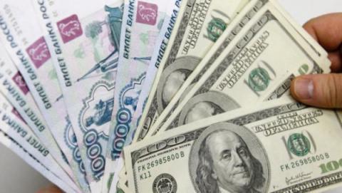 Падение доллара и «год рубля…