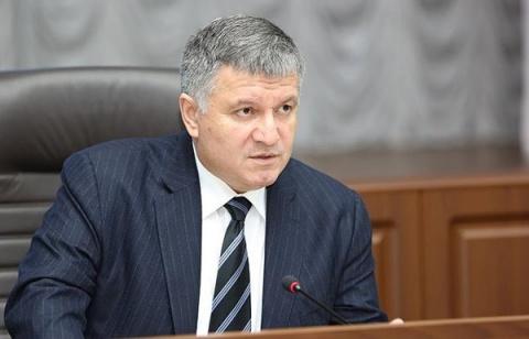 Аваков обратился к Националь…
