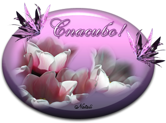 http://mtdata.ru/u26/photoC671/20222203895-0/big.jpeg