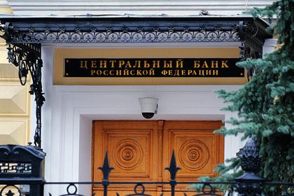 Инфляция в РФ не превысит 3%…