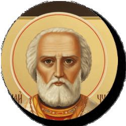 Николай Чудотворец - самый д…