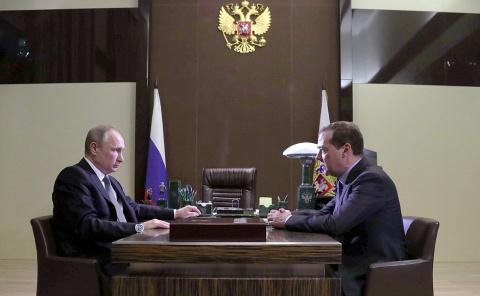 Рабочая встреча с Председате…
