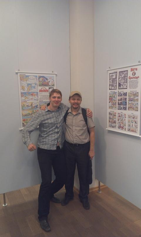 Пегас-комикс в Самаре
