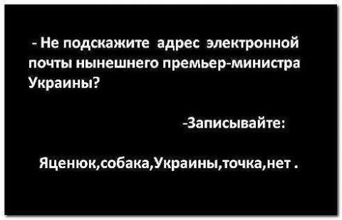 F.A.Q. по Украине