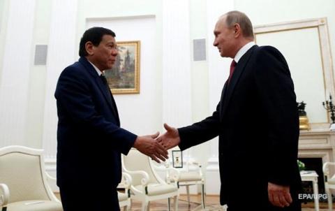 Президент Филиппин приехал к Путину за оружием
