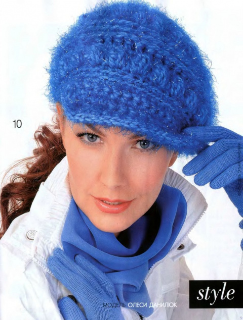 Синяя кепочка