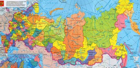 Как вернуть России державность - знаю как и уверен в правоте.Меморандум Разгуляева.