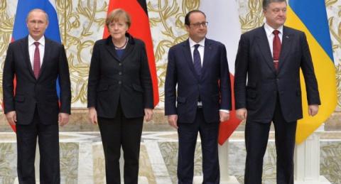 Прощальная подлость евротрус…