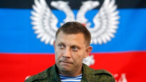 Объявлено об учреждении нового государства — Малороссии