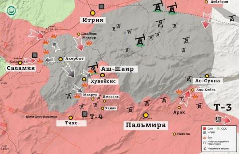 Сирия: Последние усилия ради победы. Григорий Игнатов