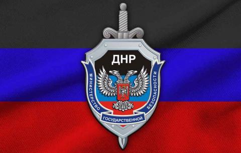 Донецк заявил об агентуре сп…