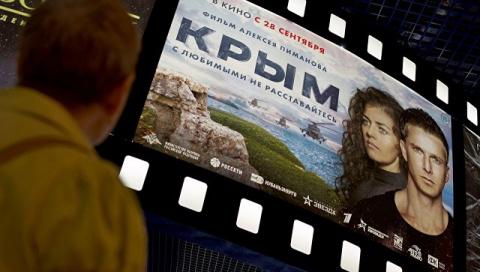 Роскомнадзор потребовал удалить пиратские копии фильма «Крым» со 167 сайтов