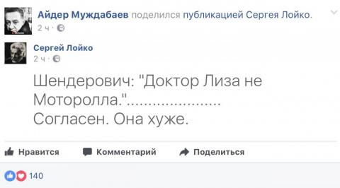 Юлия Витязева: Они никогда н…