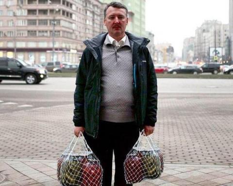 Стрелков-Гиркин мечтает оправдаться