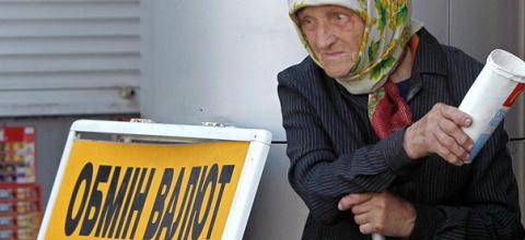 На Украине приняли бюджет хр…