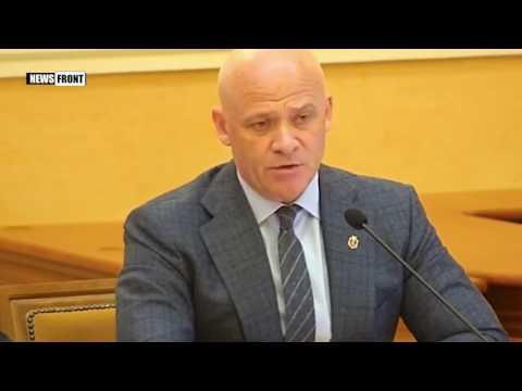 Мэр Одессы высказал мнение о причинах трагедии 2 мая 2014 года