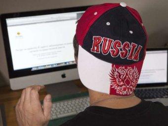 Хакеров из РФ подозревают в …