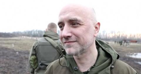 После боя с ВСУ батальон Зах…