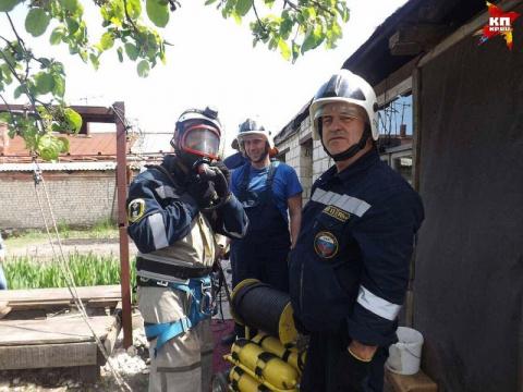 В Саратове спасатели достали…