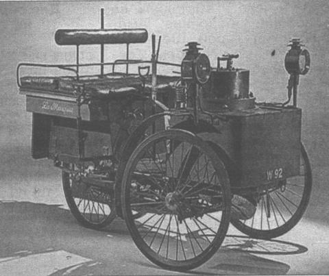 На аукционе самый старый в мире автомобиль
