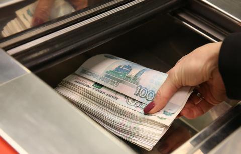 Россия ограничила денежные переводы на Украину