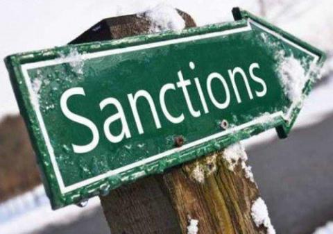 Санкции ввели, но вы держитесь !...