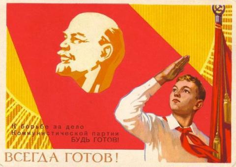 Советский Союз возродится в XXI веке?