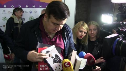 Саакашвили собирается показа…