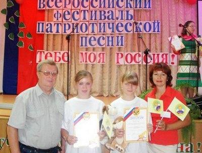 На Всероссийском фестивале патриотической песни в Брянске