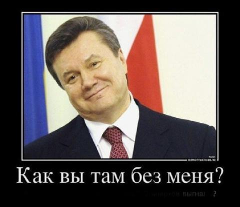 Путин рассчитывает на дефолт Украины, - Илларионов - Цензор.НЕТ 3109