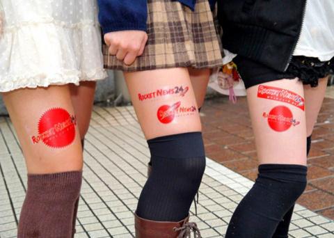 Японцы нашли идеальное место для рекламы. На теле.