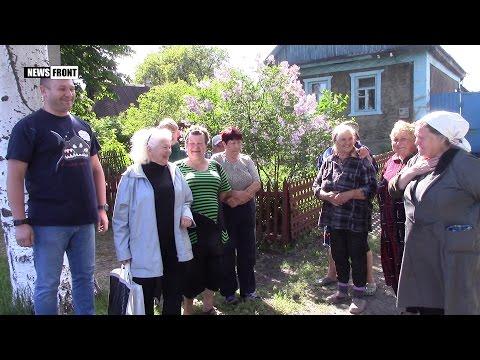 Гуманитарная помощь жителям прифронтового посёлка Яковлевка