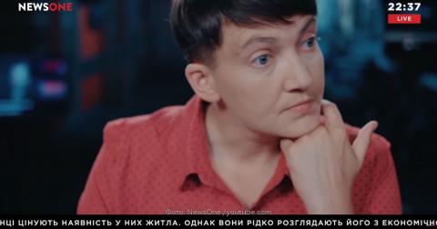 Надюха жжот!!! Эмоциональное интервью Савченко