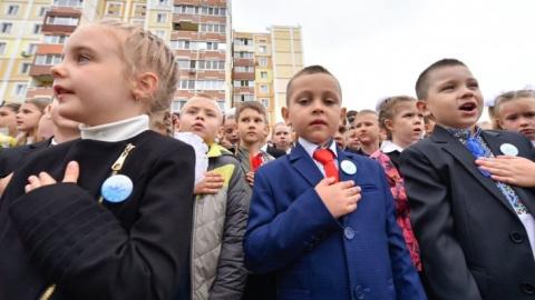 Новогодняя зрада: украинские…